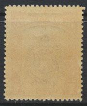 North Borneo  SG 347 SC# 235 MNH    OPT GR Crown - See scan