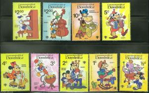 DOMINICA DISNEY IYC SET SCOTT #644/52 MINT NEVER HINGED COMPLETE