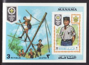 Manama - Imperf. s/s F-VF Mint NH ** Malaysia Scout