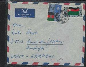 AFGHANISTAN  COVER (PP1404B) 1975 FLAG 5AF+16AF A/M COVER TO GERMANY