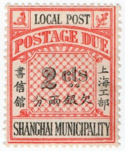 (I.B) China Local Post : Shanghai 2c (Postage Due)