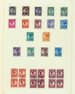 ROMANIA 1920s/30s M&U Collection(80+Items) (Rom 23