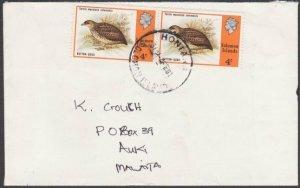 SOLOMON IS 1981 local 8c rate cover Honiara to Auki.........................R619