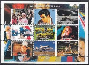 Niger, 1998 Cinderella issue. 1970-1979. Events of 20th Century sheet of 9.