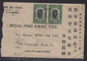 NORTH BORNEO COVER (P0401B) 1931 3C CENT HUNTER PR ON COVER TO HONG KONG