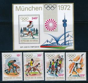 Senegal - Munich Olympic Games MNH Set (1972)