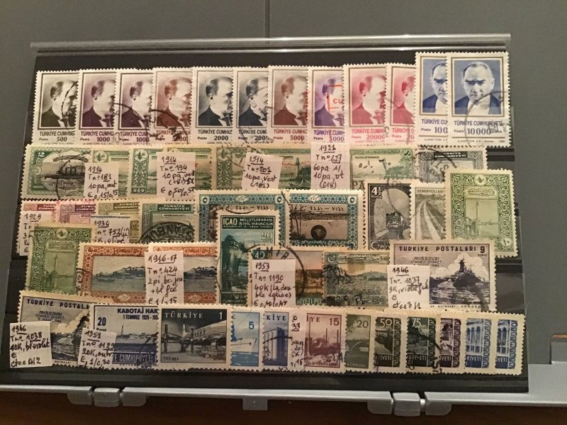 Turkey 1914 to 1989 Stamps    R23142