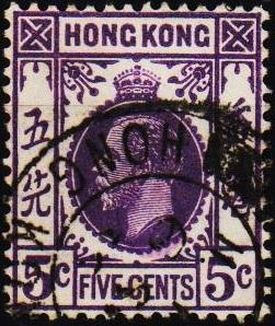 Hong Kong. 1912 5c S.G.121  Fine Used