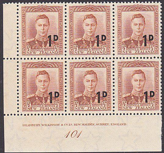 NEW ZEALAND GVI 1d on ½d plate block # 104 MNH..............................4152