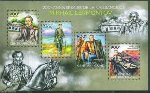 CENTRAL AFRICA  2014 200th BIRTH ANNIVERSARY MIKHAIL LERMONTOV  SHEET MINT NH