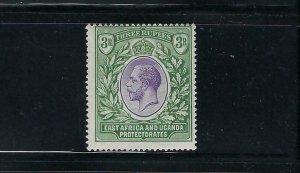 EAST AFRICA UGANDA SCOTT #51 1912-18 GEORGE V-  3 RUPEES - WMK 3- MINT LH