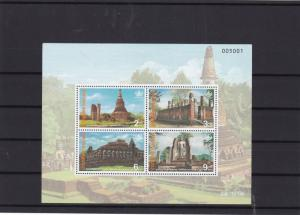 Thailand mint never hinged Stamps sheet Ref 14320