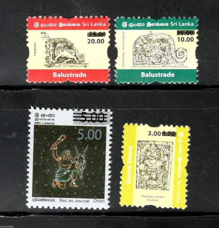 Sri Lanka 2016 Guardstones & Balustrades Architecture Ancient Art O/P MNH # 4258