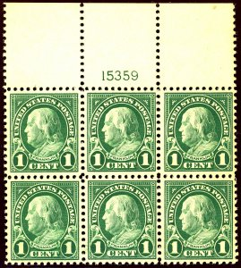U.S. #552 MINT PL# BLOCK OG NH