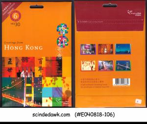 HONG KONG - SPECIAL PACK OF 6 GREETING CARDS MINT