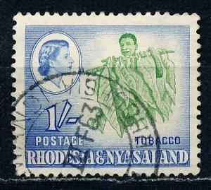 Rhodesia & Nyasaland #165 Single Used