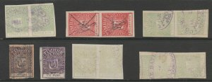 Dominican Republic revenue fiscal stamp 8-26-21 - mix lot - used- C