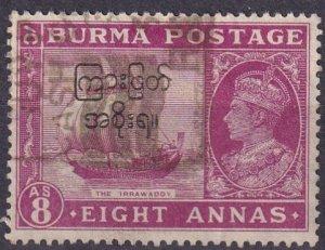 Burma #80 F-VF Used CV $3.50  (Z3087)