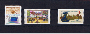 1984 ARCHIVE CONGRESS,STAMP DAY & AUGSBURG