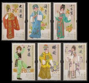 Hong Kong Cantonese Opera Costumes stamp set MNH 2014