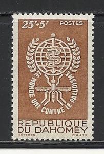 Dahomey #B15 comp mnh cv $.75 Malaria