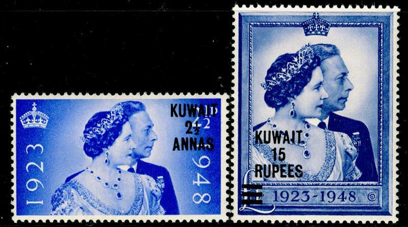 KUWAIT SG74-75, COMPLETE SET, NH MINT. Cat £40. RSW.