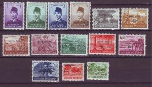 J25011 JLstamps indonesia-irian barat mnh stamps ovpt,s