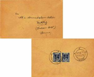 Burma 1a KGVI Overprinted Interim Government in Burmese Characters (2) 1948 O...