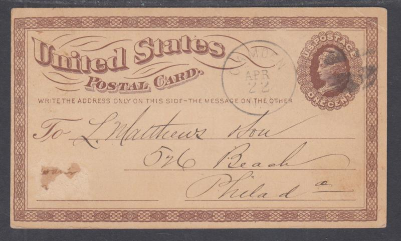 US Sc UX3 used 1875 Illustrated Advertising Postal Card, Trade Insurance Co