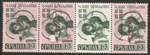 GERMANY OCC SERBIA-USED STRIP, 2+6 - FOR PRISONERS -ERROR DOUBLE PRINT -1942.