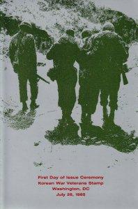 USPS First Day Ceremony Program #2152 Korean War Veterans 1985