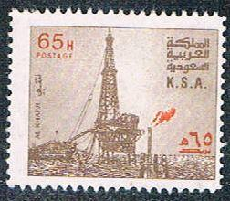 Saudi Arabia 891 Used Oil Rig (BP5118)