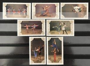 Mongolia  1990 #1795-801, MNH, CV $4.05
