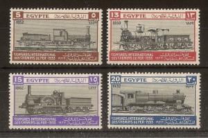 Egypt 1933 Railway Congress SG189-192 Mint Cat£90