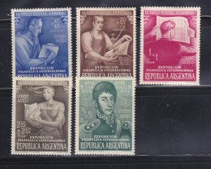 Argentina CB1-CB5 Set MH Philatelic Exhibition (A)