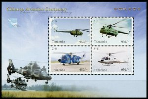 Tanzania Military Helicopters Stamps 2009 MNH Chinese Aviation Centenary 4v M/S