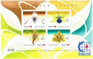 Papua New Guinea 882 MNH Sheet of 4 (SCV $6.00)