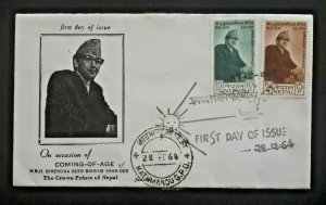 1964 Nepal HRH Crown Prince Birendra Coming Of Age First Day Illustrated Cover