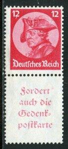 GERMANY SE-TENANT CONFIGURATION MICHEL#S104  MINT LIGHT HINGED