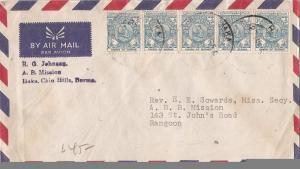 Burma 3P x 5 internal cover on A/M envelope (bae)