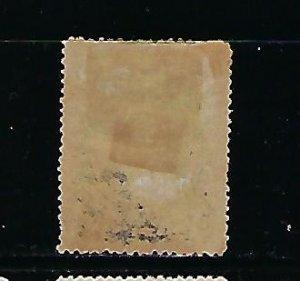 NIGER SCOTT #39 1893 VICTORIA UNWMK- 2P (GREEN) MINT HINGED