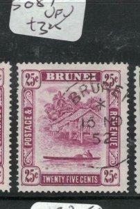 Brunei SG 87 VFU (6dxr)