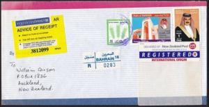 BAHRAIN 2002 Registered AR airmail cover to New Zealand....................69280