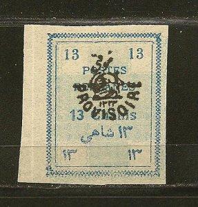Iran Persia 427 Overprint Mint Hinged
