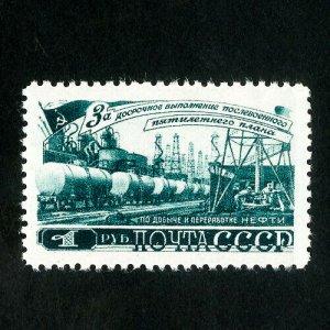 Russia Stamps # 1283 VF OG NH Scott Value $115.00