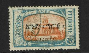 Ethiopia SC# 149 Used / Shallow Thin & Pulled Lower Perf - S2829