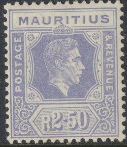 Sc# 220 British Mauritius 1943 KGVI King George VI 2.50R issue MLMH CV $24.00