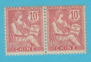 FRANCE OFFICES IN CHINA 35 MINT HINGED OG * NO FAULTS EXTRA FINE !