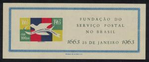 Brazil Bird Tercentenary of Brazilian Posts MS SG#MS1072a MI#Block 13 SC#951