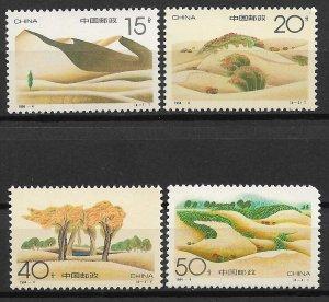 1994  CHINA-PRC  Scott# 2491-4 Afforestation Campaign C/S of 4 MNH